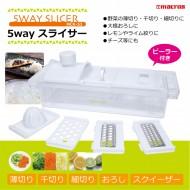 5wayスライサー