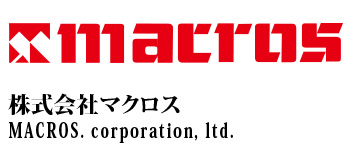 株式会社マクロス
