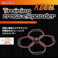 トレーニングクロスエキスパンダー