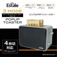 3モードポップアップトースター