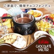 フォンデュ用チョコレートメルター