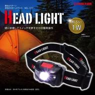 発光4パターン 赤色灯付きヘッドライト