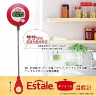 キッチン用温度計