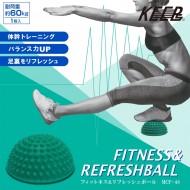 フィットネス&リフレッシュボール