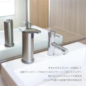 sensor_soap_dispenser2
