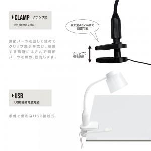 clamp_clip_desk_light4