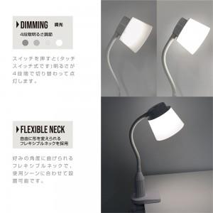 clamp_clip_desk_light5