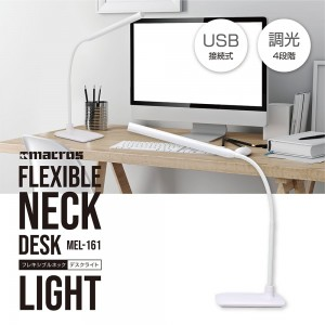 flexible_neck_desk_light1