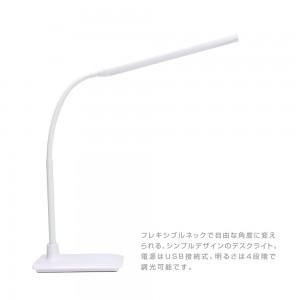 flexible_neck_desk_light2