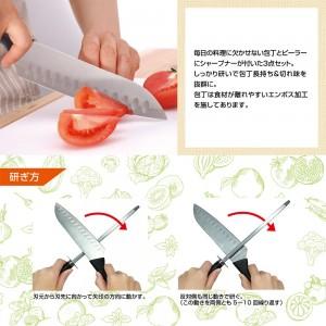 kitchen_knife_peeler_sharpener_set2