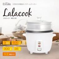 3合炊き炊飯器&スチームクッカー ララクック