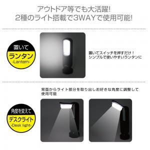 smart_3way_light2