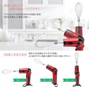 swing_cook_hand_mixer2