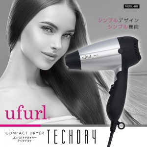 compact_dryer_techdry1