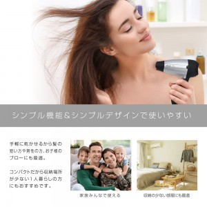 compact_dryer_techdry4
