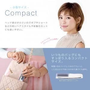 compact_styling_iron_brush4