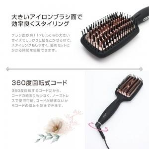 double_ionic_ironing_brush5