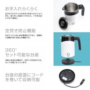 electric_kettle_single_pot6