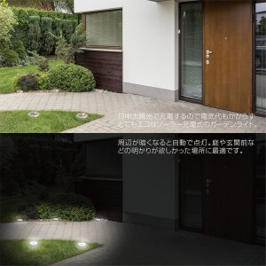 recessed_garden_light3