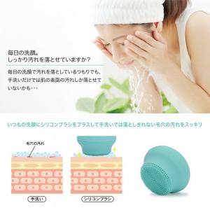 silicone_facecare_brush_pyuri_mini2
