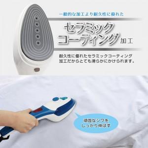 smart_iron_steamer_ceramic_coating4