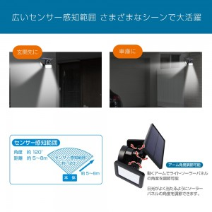 solar_rechargeable_security_light_9w3