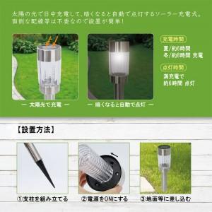 solar_stainless_garden_light2