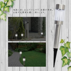 solar_stainless_garden_light3