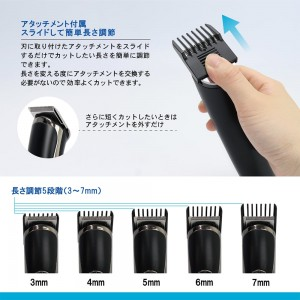 styling_hair_cutter_feely3