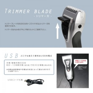usb_rechargeable_twin_blade_shaver3