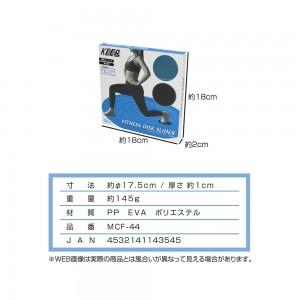 MCF-44_web_4