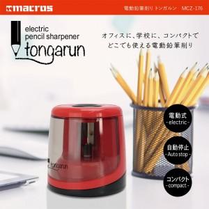 electric_pencil_sharpener_tongarn1