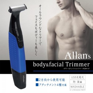 body_and_facial_trimmer1