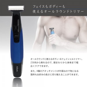 body_and_facial_trimmer2