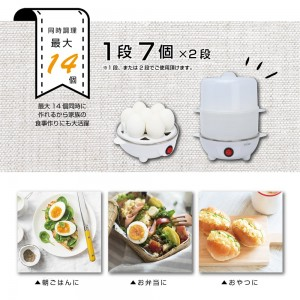 egg_cook04