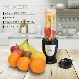 mixer_and_food_processor3