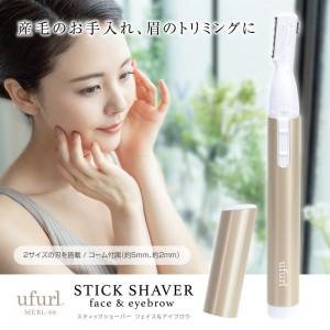 stick_shaver1