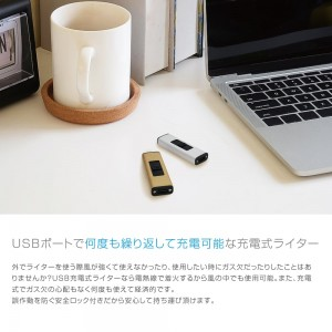 usb_charge_writer_safety_lock2