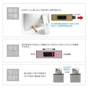 usb_charge_writer_safety_lock3