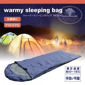 warmy_sleeping_bag1