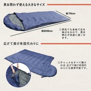 warmy_sleeping_bag3