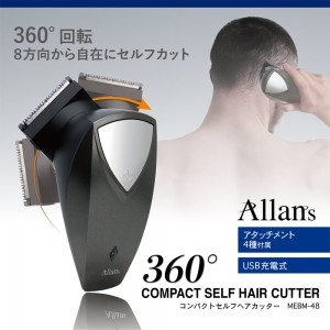 360_compact_selfcutter1