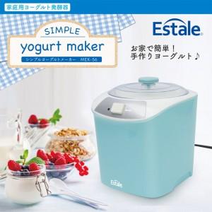 simple_yogurt_maker1