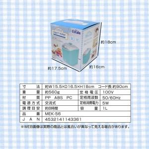 simple_yogurt_maker5