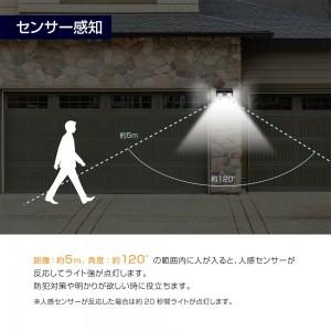 4light_solar_sensor_security_light4