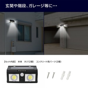 4light_solar_sensor_security_light5
