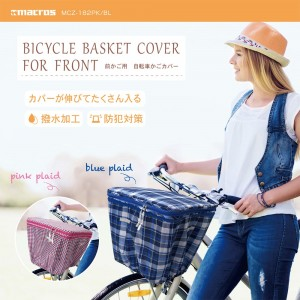 bicycle_basket_cover_front_basket_1