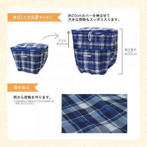 bicycle_basket_cover_front_basket_3