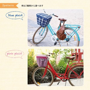 bicycle_basket_cover_front_basket_4