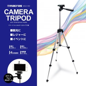camera_tripod_smartphone_holder_1